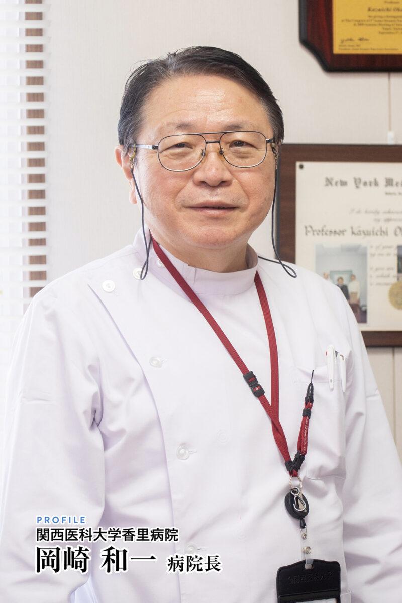 関西医科大学香里病院
